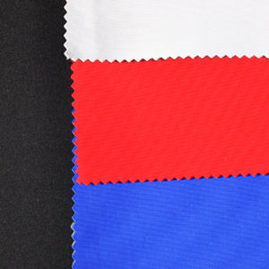 Arras techno - tissu néoprène imitation - macasports
